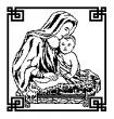 Baby Jesus (40 x 60) Throw
