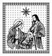 Joseph & Mary (40 x 60) Throw